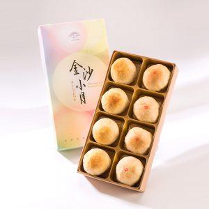 【御點】綜合8入禮盒★金沙弄月*4+綠豆小月餅*4(蛋奶素)