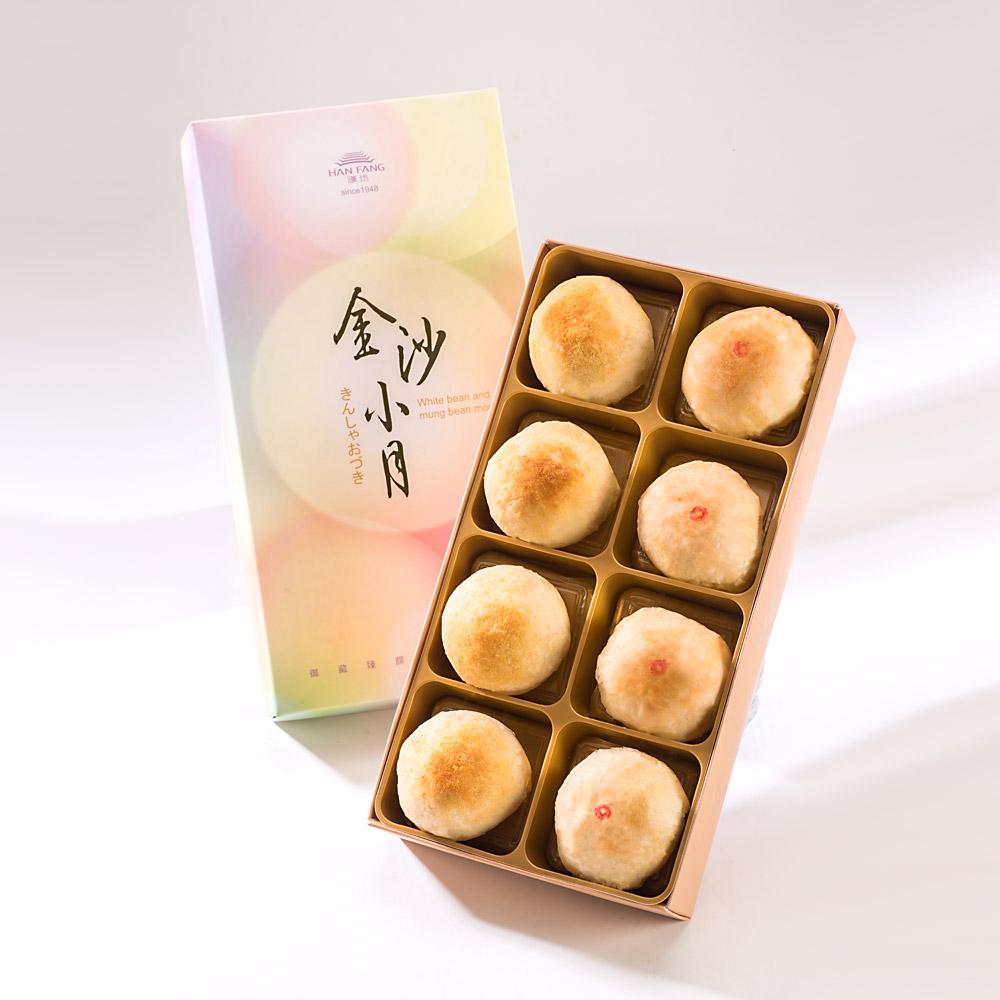 御點】綜合8入禮盒★金沙弄月4+綠豆小月餅4