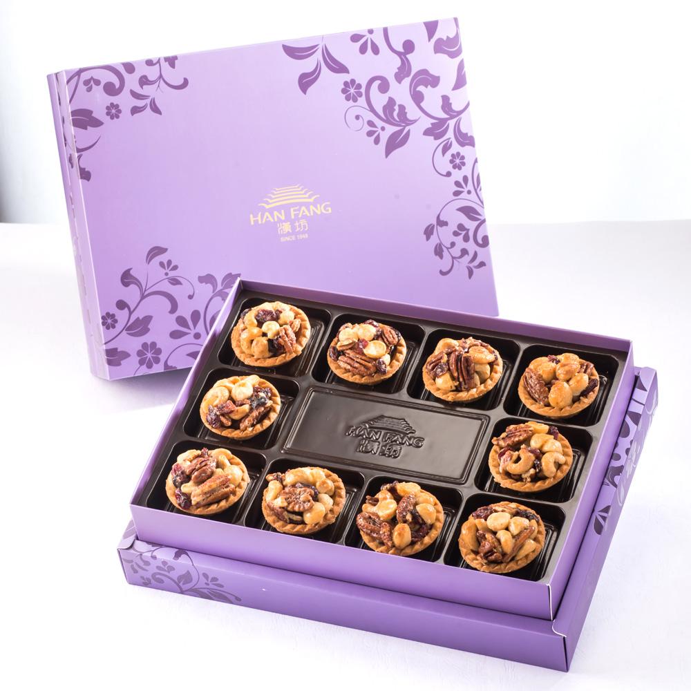 【臻饌七十周年限量款】什錦堅果塔10入禮盒(紫)