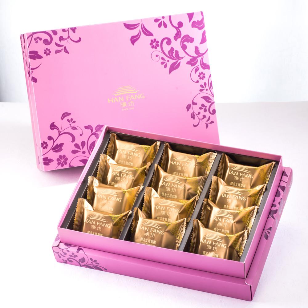 【臻饌七十周年限量款】土鳳梨酥12入禮盒(紅)