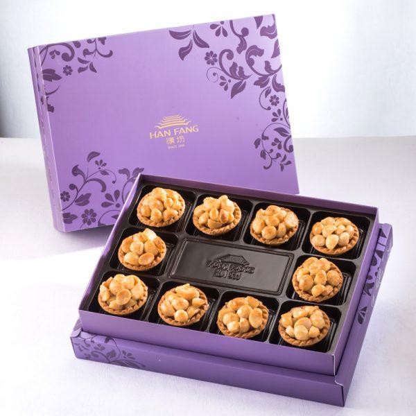 【臻饌七十周年限量款】夏威夷豆堅果塔10入禮盒(紫)