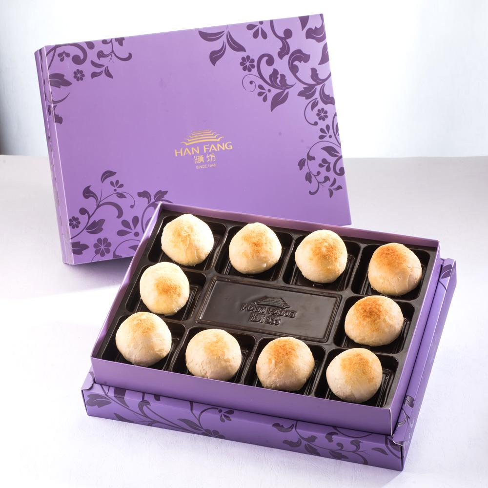 【臻饌七十周年限量款】漢坊金沙小月10入禮盒(紫)