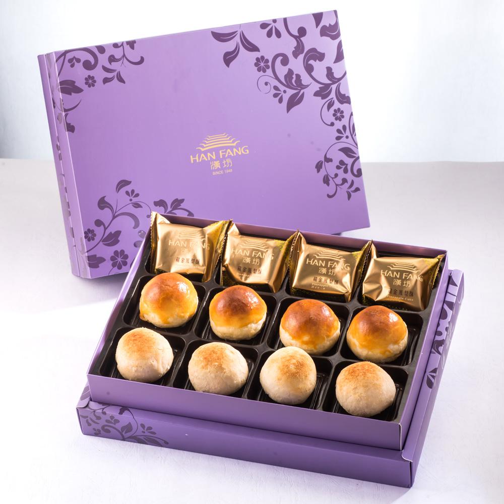 【臻饌七十周年限量款】綜合12入禮盒★鳳梨酥4+蛋黃酥4+金沙小月4(紫)