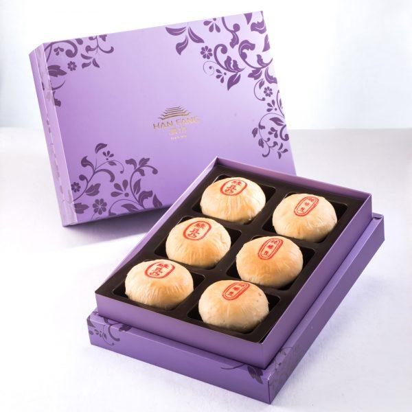 【臻饌七十周年限量款】綜合6入禮盒★綠豆椪3+純綠豆椪3(紫)