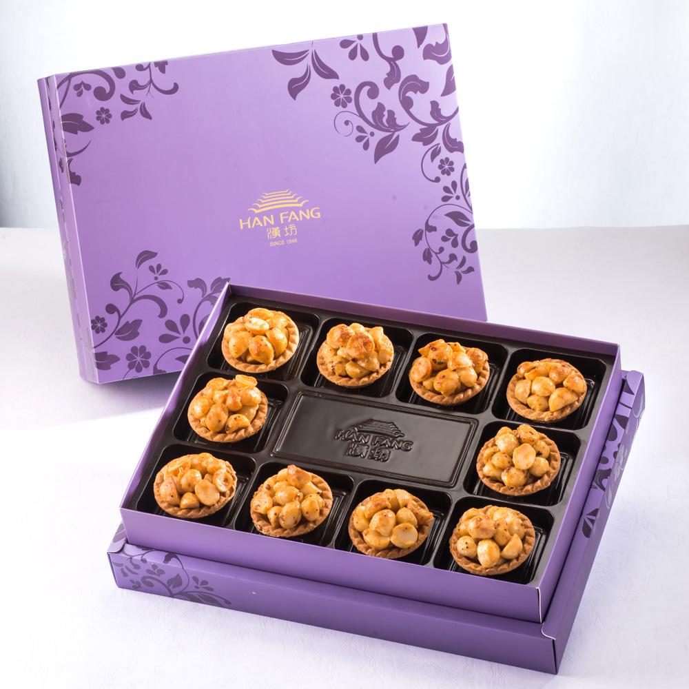 【臻饌七十周年限量款】香辣夏威夷豆堅果塔10入禮盒(紫)