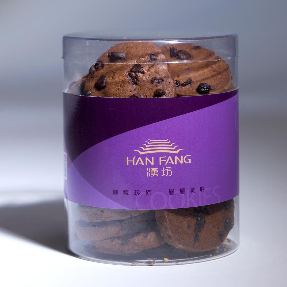 巧克力手工餅乾