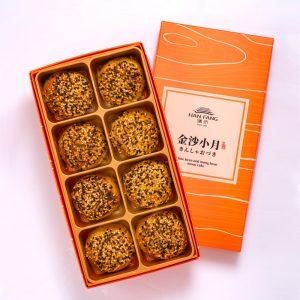 【御點】南洋咖哩酥8入禮盒