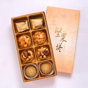 【御點】綜合8入禮盒★雲朵曲奇-伯爵奶茶*2+什錦堅果塔*2+夏威夷豆堅果塔*2+鳳梨酥*2(蛋奶素)