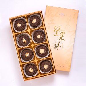 【御點】雲朵曲奇-優格巧克力8入禮盒(蛋奶素)