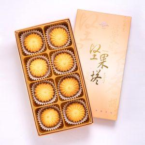 【御點】雲朵曲奇-法式奶油8入禮盒(蛋奶素)